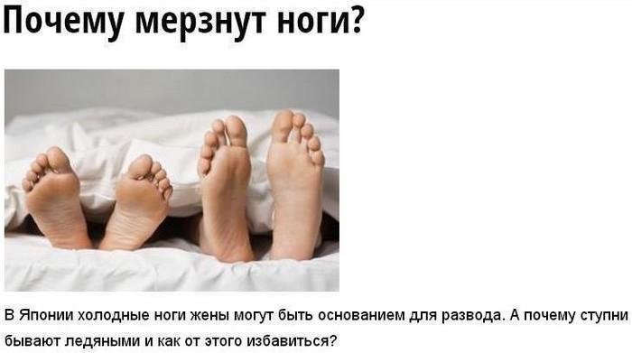 Почему постоянно мерзнут ноги и руки у женщин