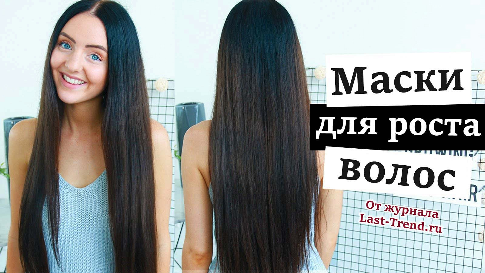 Маски для густоты волос в домашних условиях с кефиром