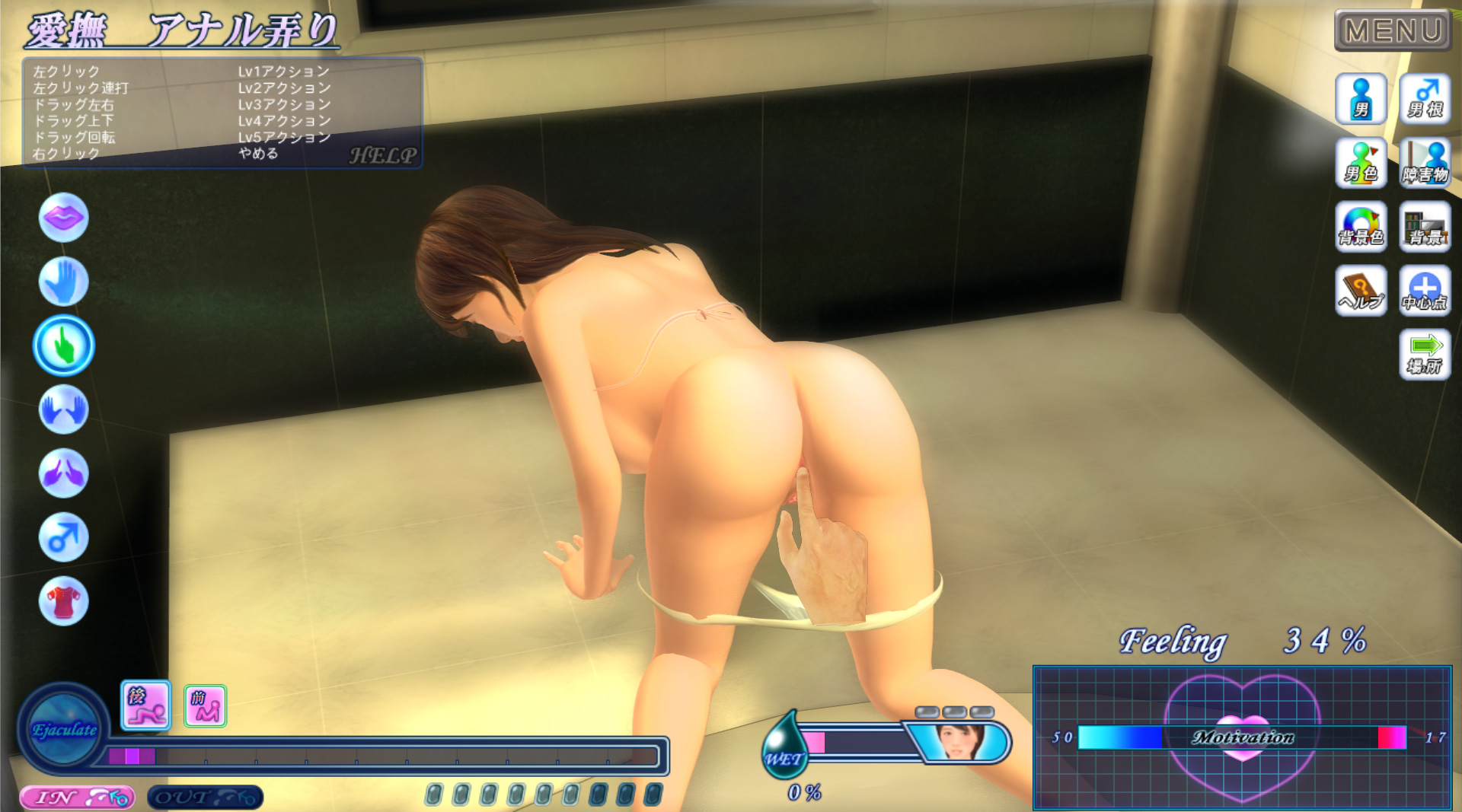 Free adult sims sex games online hentai clip