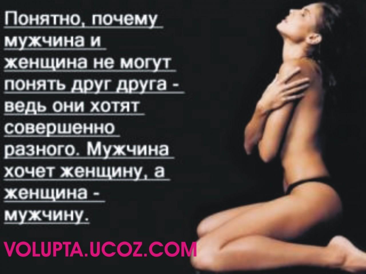 zud-slizistoy-vlagalisha-k-komu-obrashatsya