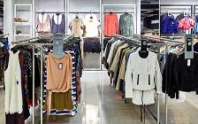 Магазин распродаж OffPrice: DKNY, Levi's и Pinko за треть цены