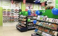 Все по 43 рубля: как работают магазины фиксированных цен