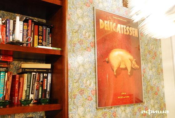 Ресторан Delicatessen - фотография 16