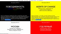На сайте «Стрелки» открылся раздел «Исследования»