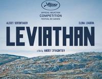 «Левиафан» выйдет в прокат 13 ноября