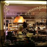 Ресторан Братья Караваевы - фотография 1