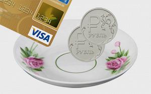 Почему в барах и кафе все чаще отказываются принимать пластиковые карточки