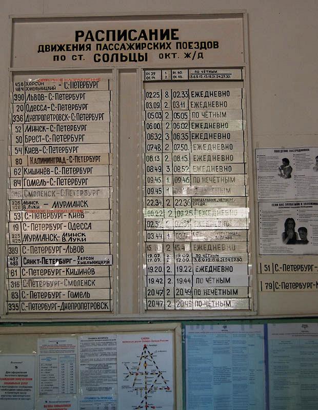 Расписание автобусов до монастыря расписание автобусов екатеринбург среднеуральск