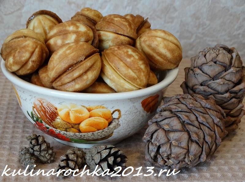 Орешки со сгущенкой рецепт в орешнице с пошагово