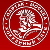 ХК Спартак - ХК ЦСКА