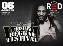 Moscow Reggae Festival: «Аддис Абеба», Botanic Project (все — Белоруссия), Коля Маню, Steppa Style, Stereodrop, «В.П.Р. & Фестиваль всего на свете», Raskar, Rapapam, DJs Kingston, Neekeetone Selecta