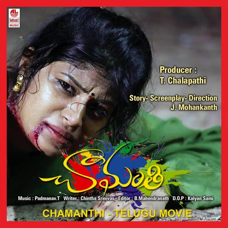 Singam-2 (Yamudu-2) Telugu Movie Songs Download