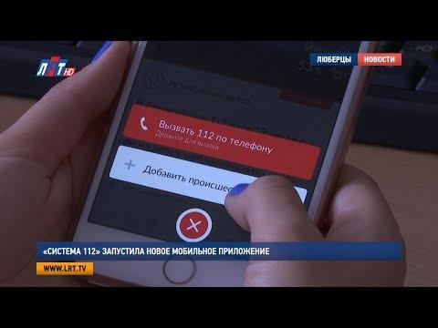 Виртуальный сотовый номер для смс россия
