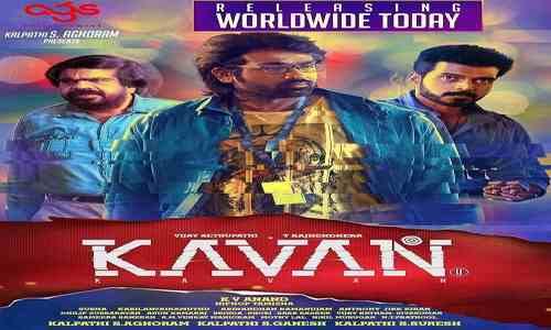 Nee Kosam Telugu Super Hit Movie - Ravi Teja