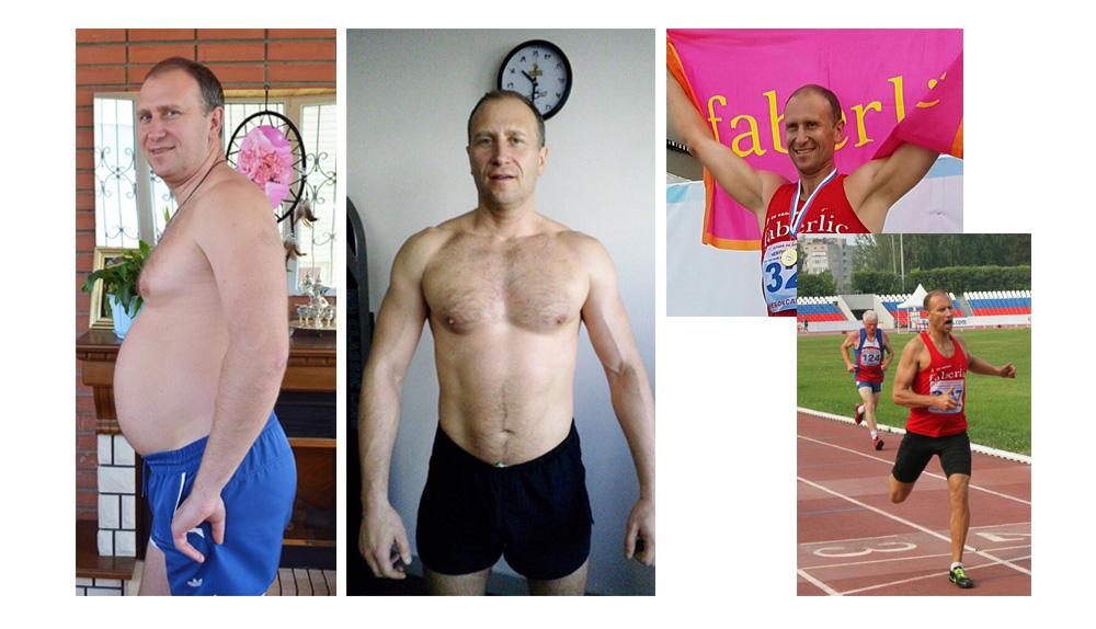 Быстро сбросить вес для мужчин