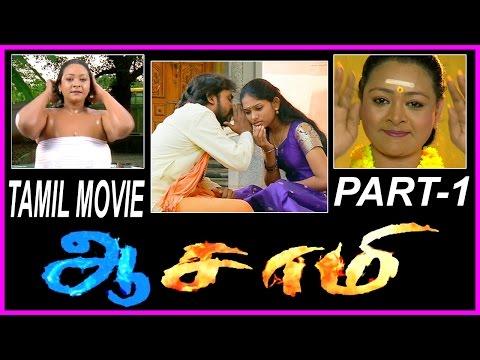 Tamil songs, songs, tamil free ringtones downlod,old tamil