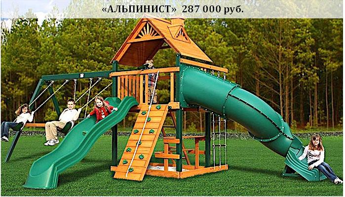 гимнастика оренбург для детей 3 лет