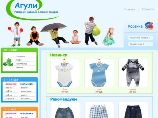 казахская национальная одежда описание