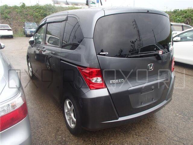 Honda-electricru - Best Similar Sites