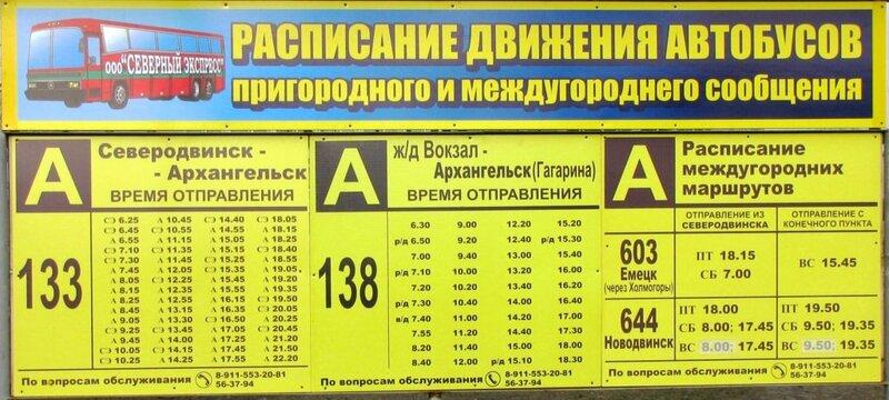Сколько стоит билет на поезд челябинск томск