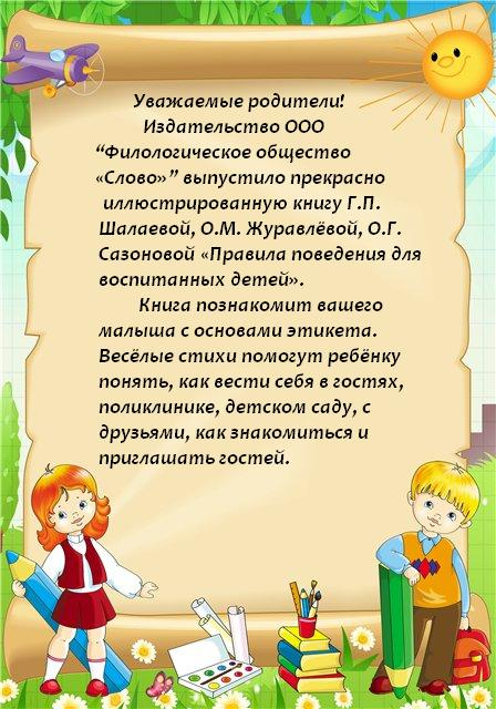 игры пазлы для детей с 5 лет