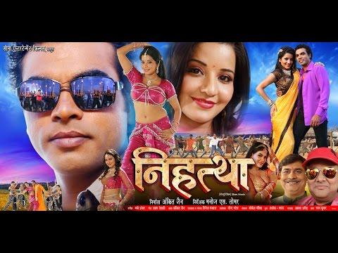 Bhojpuri Movie Video Songs (2016) Free Download - New