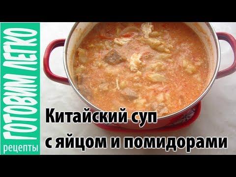 Рецепт приготовления быстрых супов