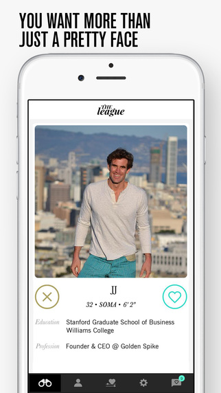 The league dating app waitlist