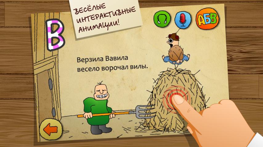 игры для детей от3 до4 бесплатно