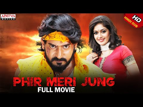 Chennai Express 2013 Hindi Movie Watch Online With English