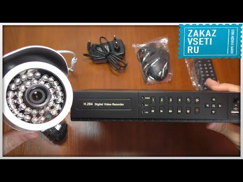 Лучшая камера для видеонаблюдения алиэкспресс