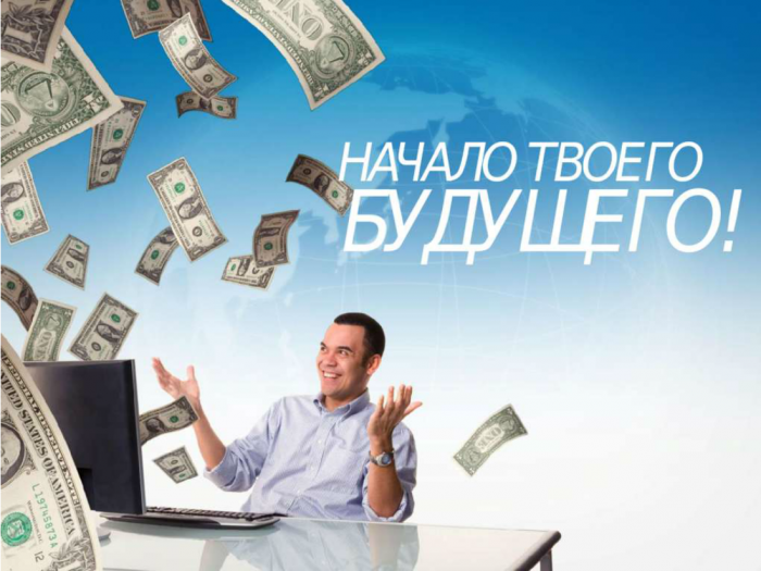 Форекс без вложений с выводом прибыли без