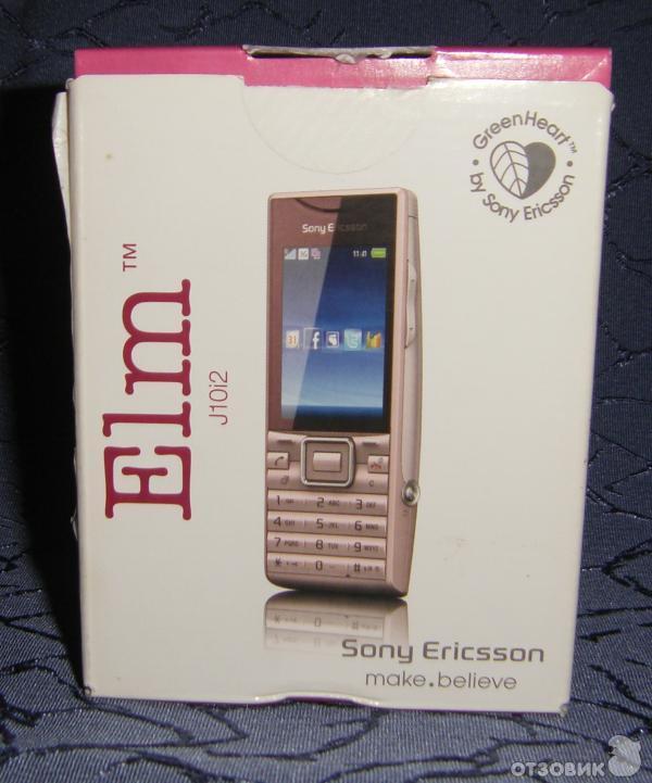 Sony ericsson j10i2 mode emploi