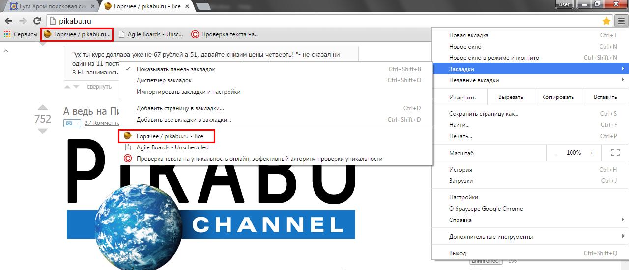 Google Chrome Download Free Offline Installer Latest
