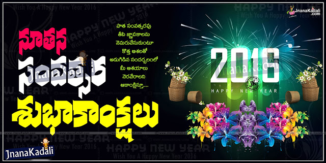 Happy new year songs download