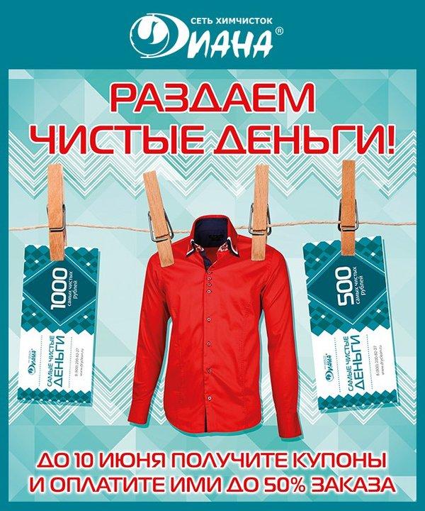 Турецкая одежда оптом и в розницу купить -