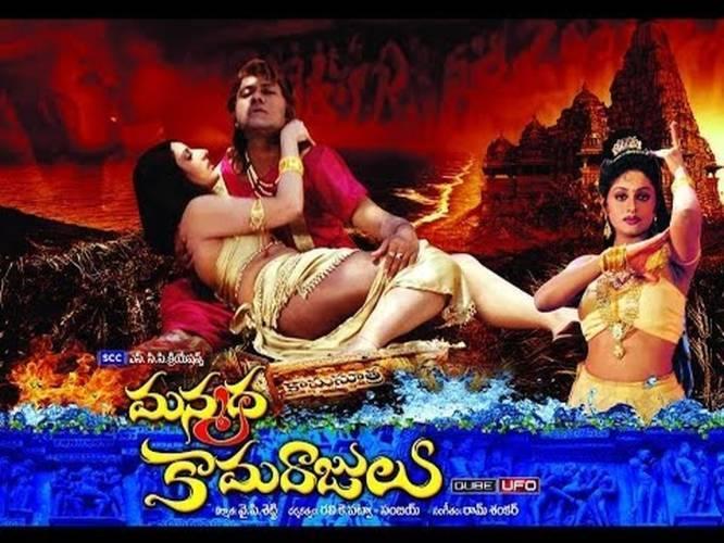 Prachin Kamasutra Hot Hindi Movie Full Movie Watch Online