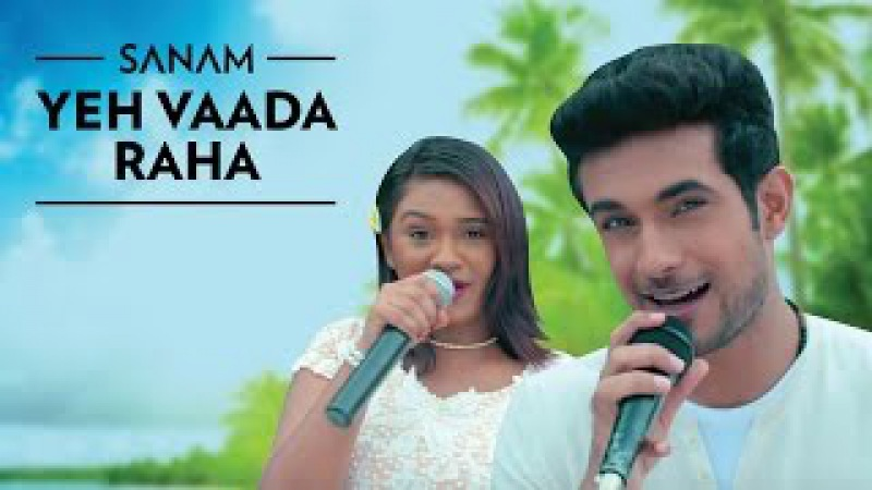 Yeh Vaada Raha Serial Songs By Female Version Download