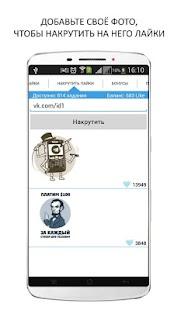 Анекдоты про купальники - anekdoty ru