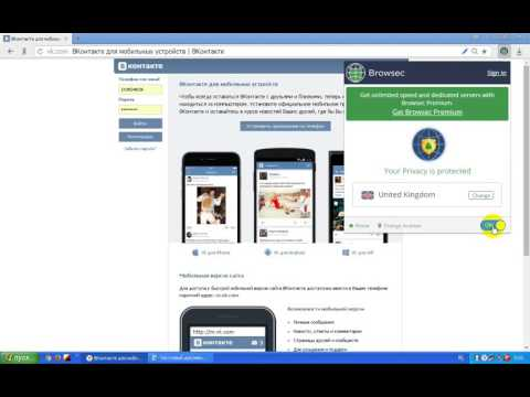 Виртуальный номер телефона для приема смс бесплатно россия онлайн