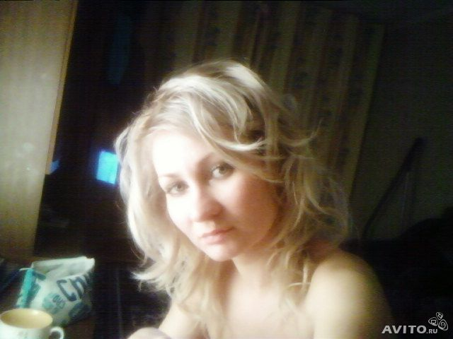знакомства без регистрации москва на авито