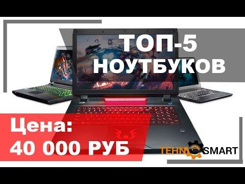 Лучший ноутбук до 30000 рублей с алиэкспресс