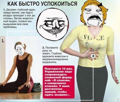 Как быстро похудеть а руках