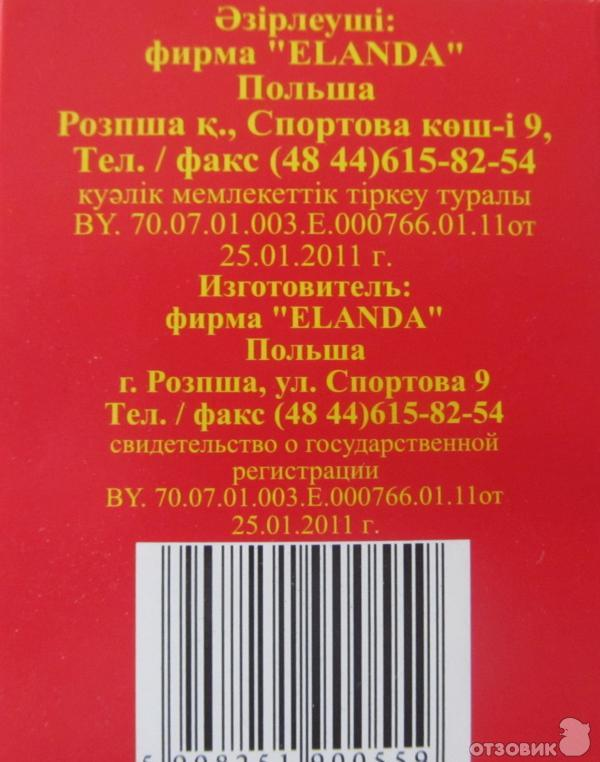 RED-SLIM TEA - Отзывы покупателей