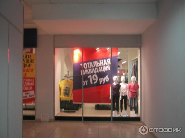ищу поставщиков одежды из германии нижнее белье