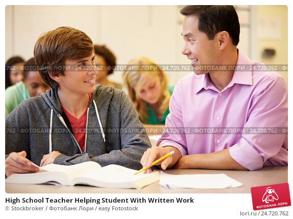 Sample research papers for high school students