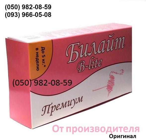 лида для похудения цена в аптеке вьетнама