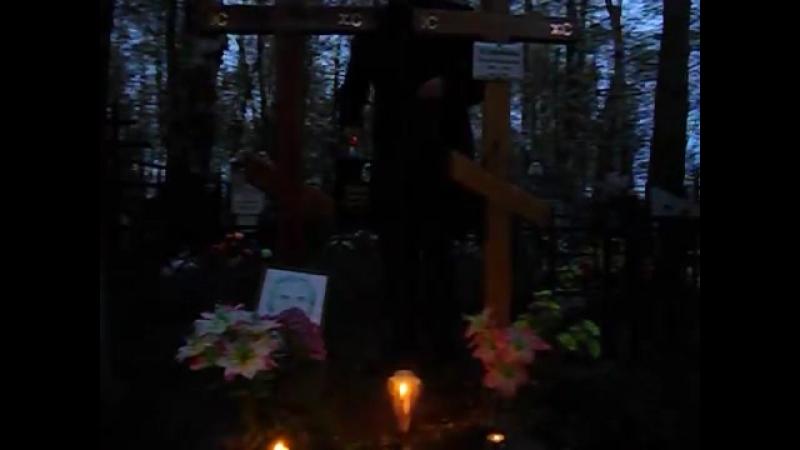 Как делать приворот на кладбище, как он действует, отзывы