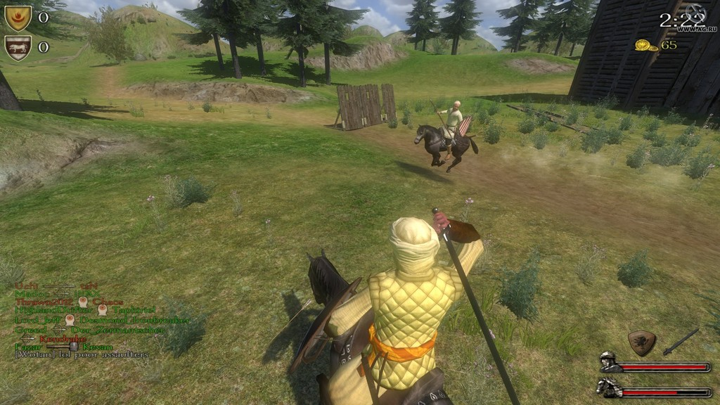 Mount Blade Warband (Expansion) - PC Game