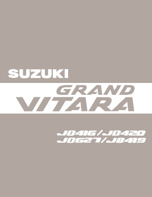 06 suzuki grand vitara service manual - PDF Owner
